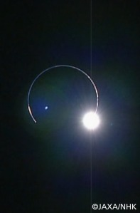 total-eclipse-of-the-sun-viewed-from-the-moon